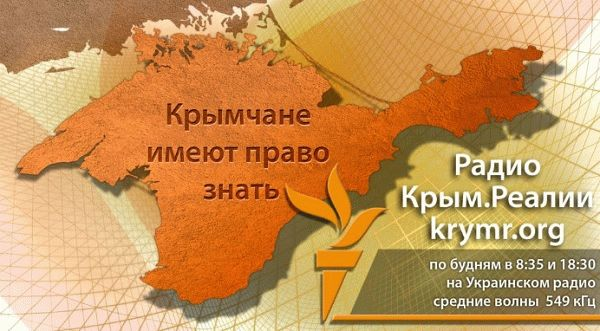 krym realii voice free russia