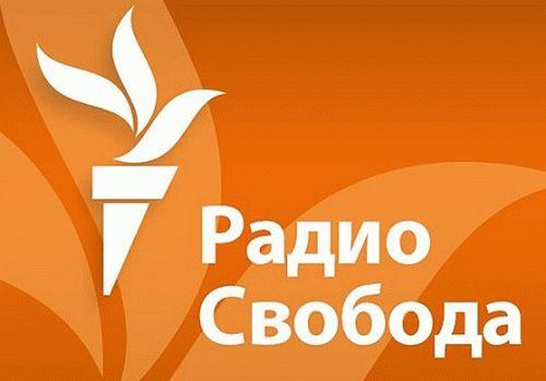 svoboda radio voice free russia